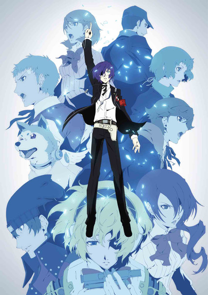 4534530092359_anime-persona3-movie-4-primary.jpg