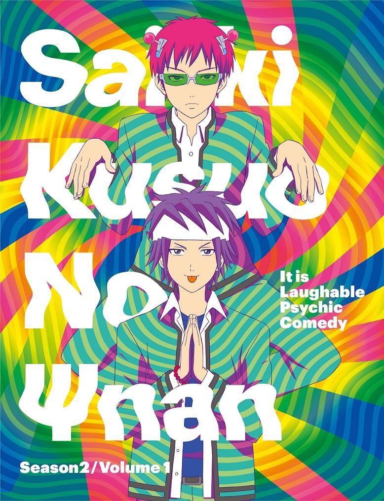 القرص الأول من الموسم الثاني من أنمي Saiki Kusuo No Psi Nan مترجم